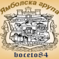 boceto84