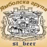 st_beer