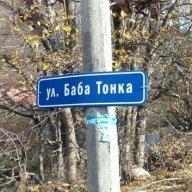 ToHKa